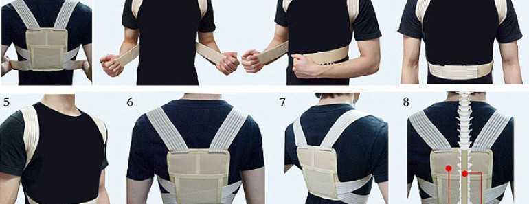 posture braces