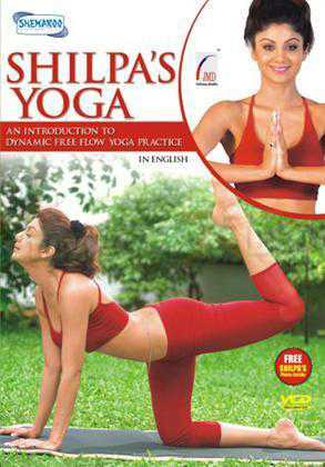 shilpa shetty yoga dvd