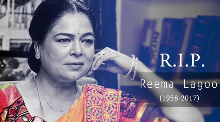reema lagoo died in 2017