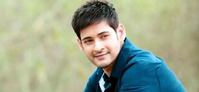 Mahesh Babu Most Handsome South Indian Actor
