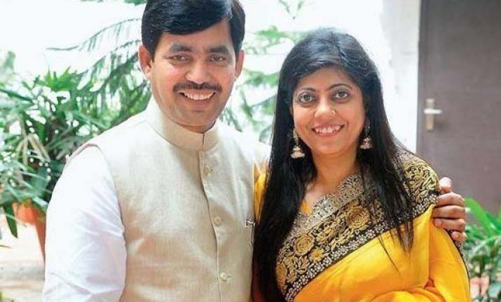 Shahnawaz Hussain and Renu Sharma beautiful wife of Indian politician