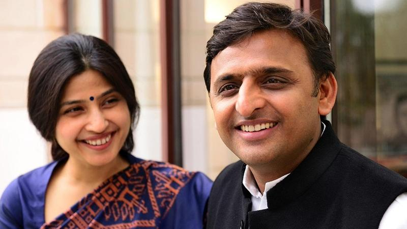 Akhilesh and Dimple Yadav beautiful wife of Indian politician