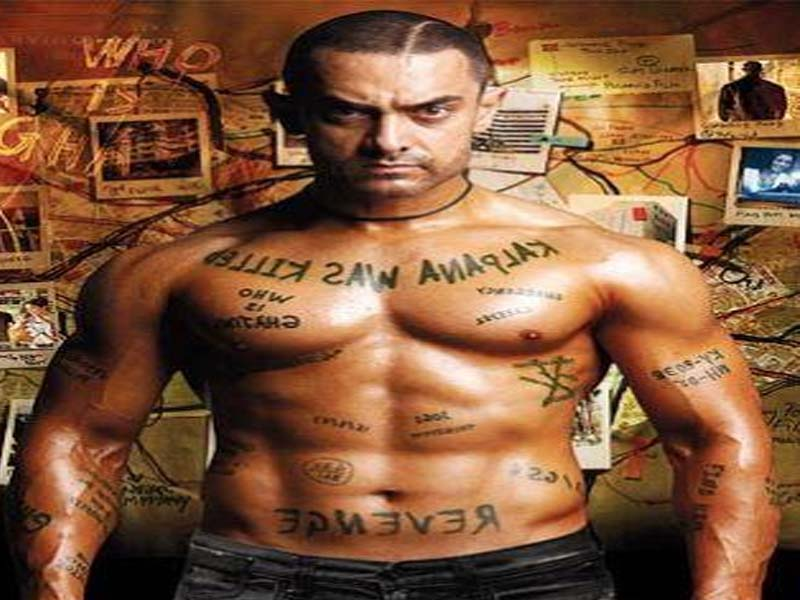 Famous Bollywood Actors With Good Physique 5