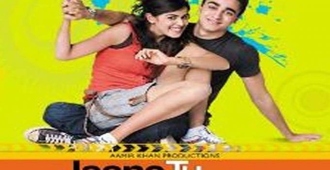 couple romantic films
