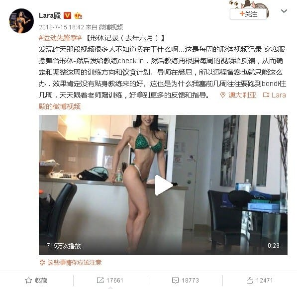Chinese Bodybuilder Accused of Pornography