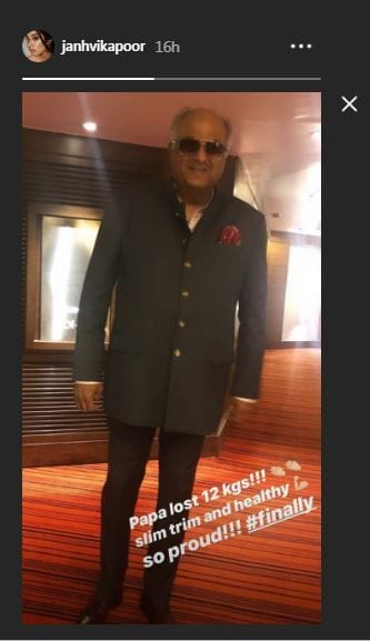 BREAKING : Boney Kapoor amazing weight loss transformation