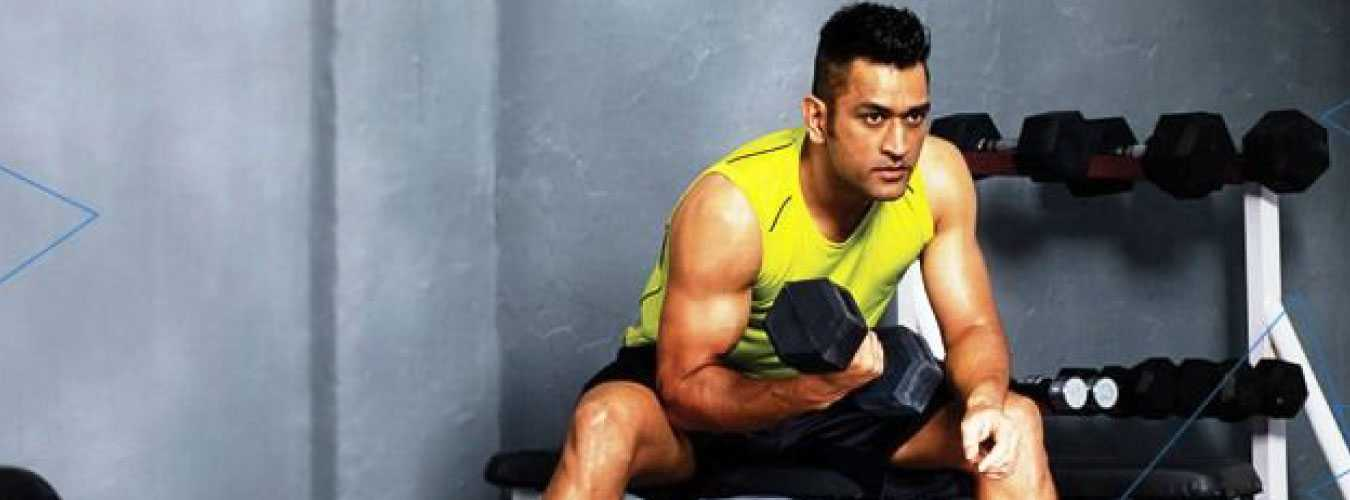 Dhoni's fitness and workout regime