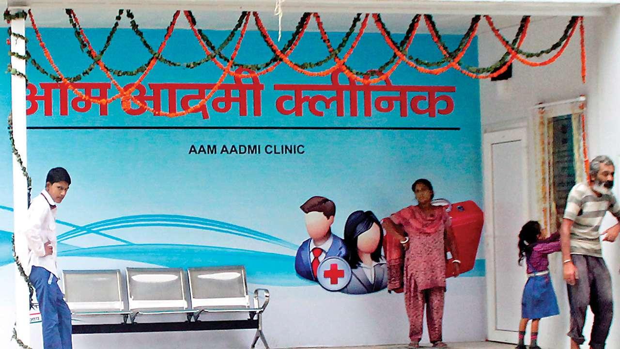 Aam Admi Mohalla Clinic