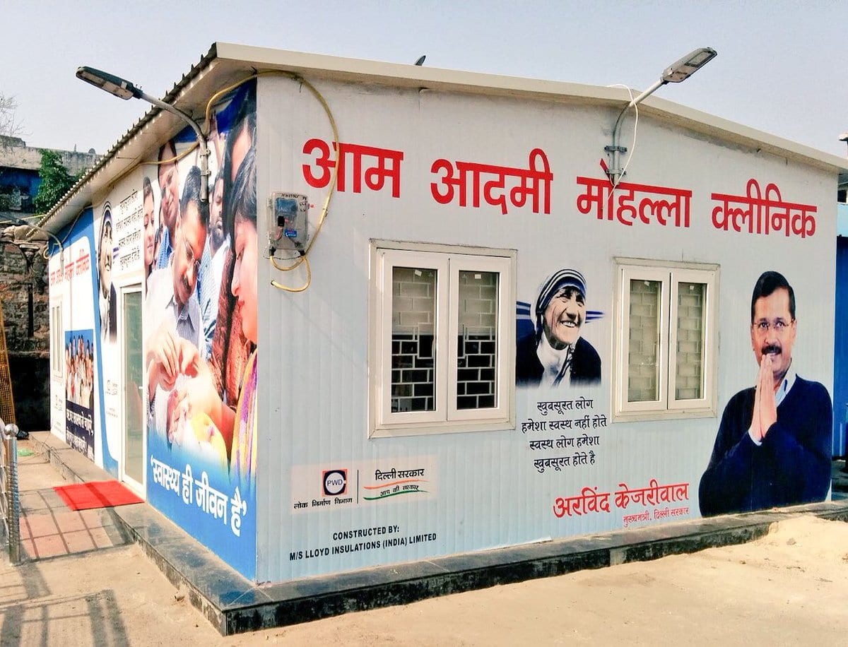 Delhi Government has announced Job Vacancy in Aam Aadmi Mohalla Clinic