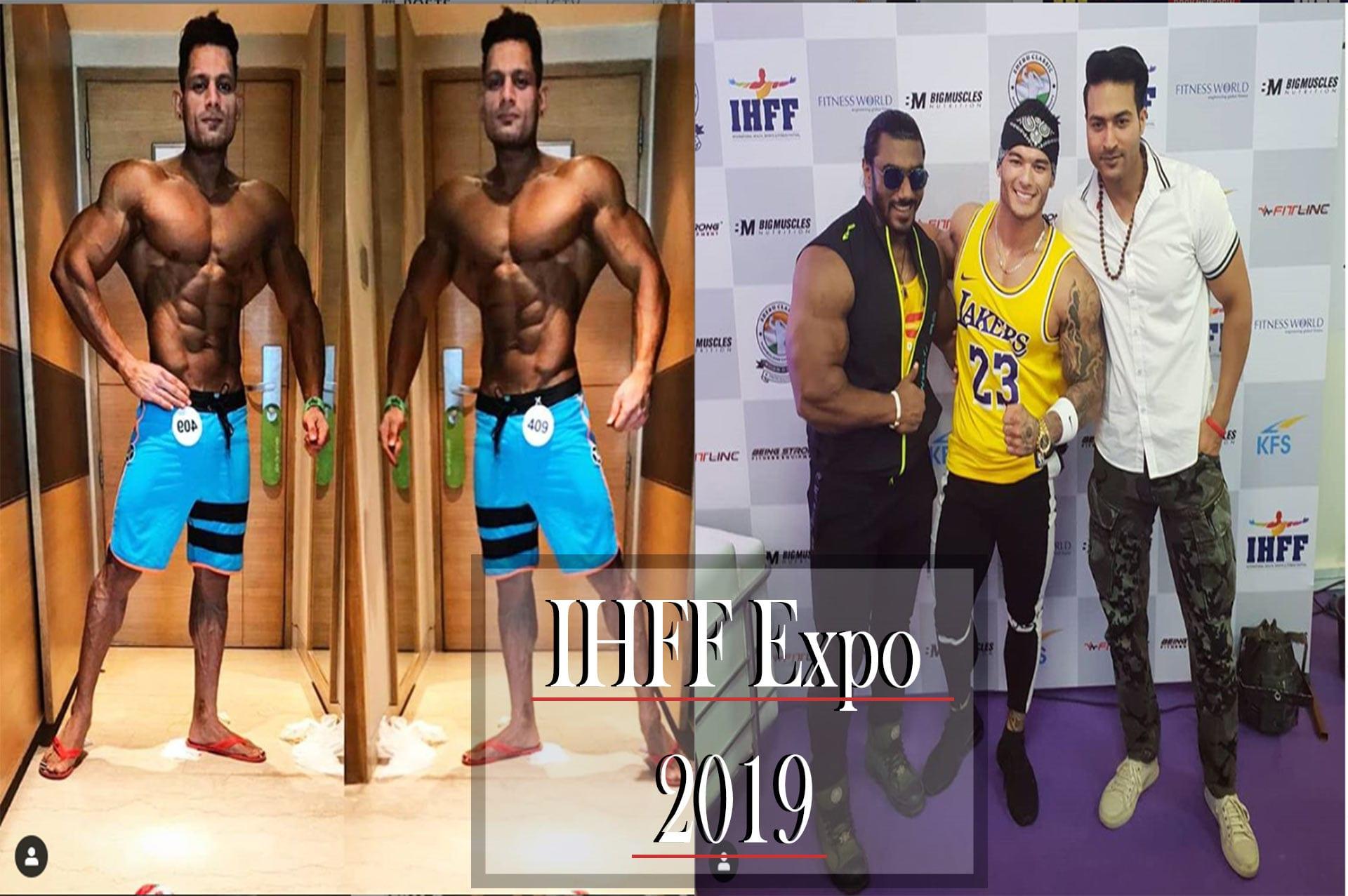 ihff expo 2019
