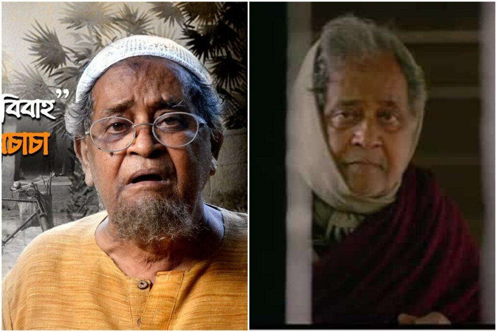 Arun Guha died in July 2020